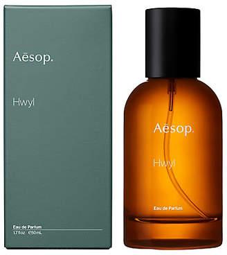 Aesop (イソップ) - [イソップ] ▼ヒュイル オードパルファム