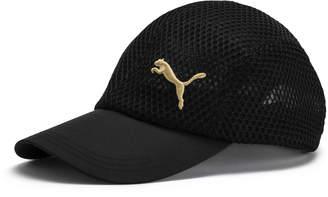 Ambition Training Hat