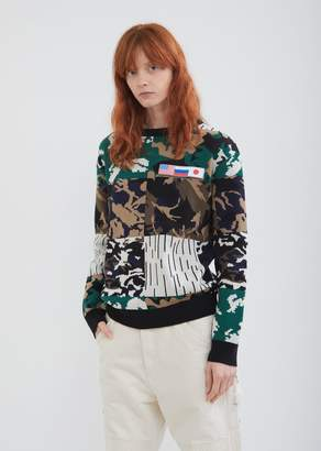 Gosha Rubchinskiy Camo Jacquard Patch Sweater