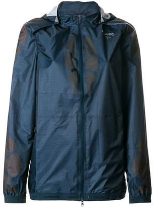 Nike Gyakusou hooded jacket