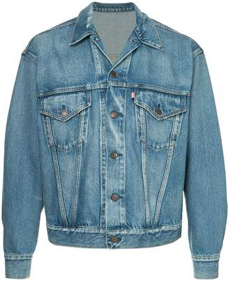 H Beauty&Youth fitted denim jacket