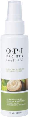 OPI (オーピーアイ) - オーピーアイ プロスパ モイスチャーボンディング スプレー