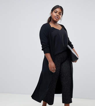 Micha Lounge Curve maxi cardigan with side split