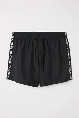 H&M Swim Shorts with Side Stripes - Black