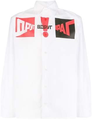 Gosha Rubchinskiy printed button shirt