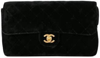 65c7ae13bae2 Chanel Pre-Owned chain backpack bag
