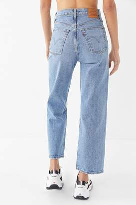 Levi's Levi's Ribcage High-Rise Straight Leg Jean – Haters Gunna Hate