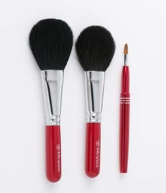 @cosme store online (アットコスメ ストア オンライン) - 高級熊野化粧筆3本セット【パウダー・チーク・リップブラシ】(レッドパール)