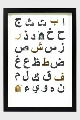 Little Majlis Framed Arabic Print Alphabet - Black