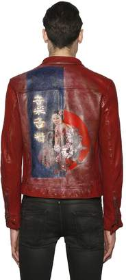 Php Hand-painted Biker Leather Jacket