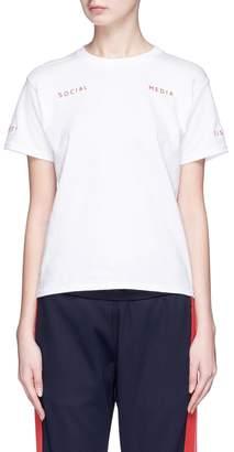 Collina Strada 'Social Media Anxiety Disorder' embroidered slogan T-shirt