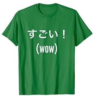 Sugoi Japanese Shirt