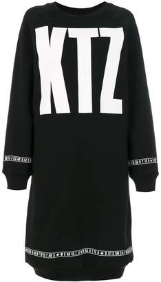 Kokon To Zai long printed sweatshirt dress