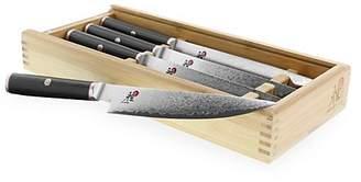 MIYABI Four-Piece Steak Knife Set
