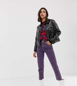 Stradivarius STR mom jean in purple