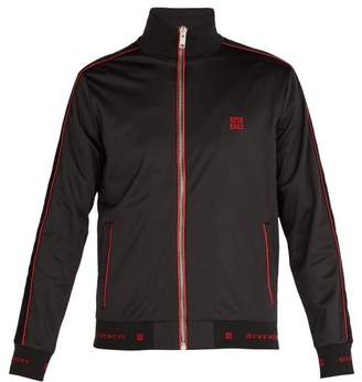 Givenchy Zip Through Sweatshirt - Mens - Black Multi