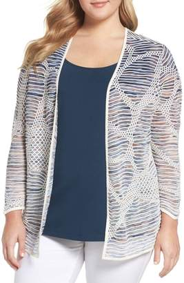 Nic+Zoe Wildflower Open Front Cardigan
