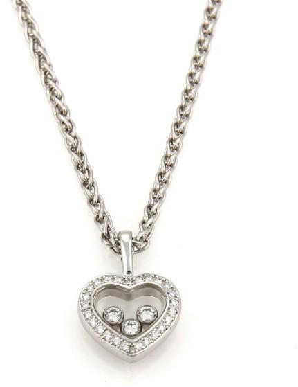 ChopardChopard Happy Diamond 18K White Gold Heart Pendant Necklace