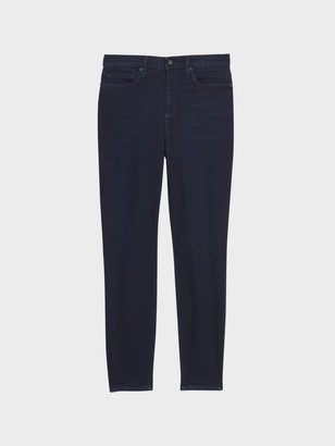DKNY The Manhattan High-Rise Jean