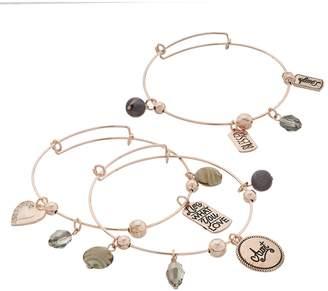 """Aunt"" Charm Bangle Bracelet Set"