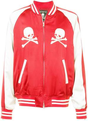 Mastermind Japan skull patch colour block bomber jacket