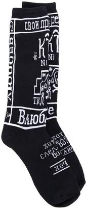 Kokon To Zai Church patterned long socks