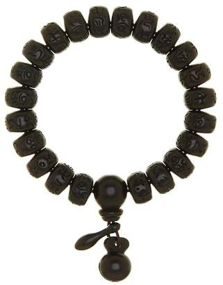 """Jean Claude Engraved \""""Water, Air, & Land\"""" Wooden Bead Stretch Bracelet"""