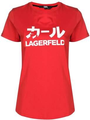 Karl Lagerfeld Japan print petal back T-shirt
