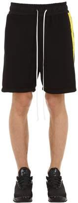 Daniel Patrick 2019 Gym Shorts W/ Logo Side Bands