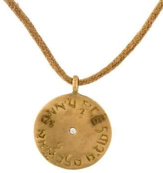 Me & Ro Me&Ro 10K Diamond Four Immeasurable Medallion Pendant Necklace
