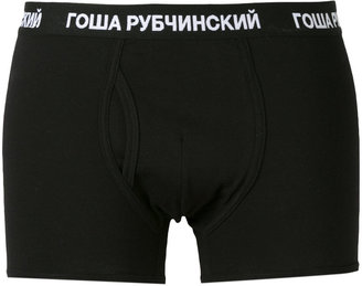 Gosha Rubchinskiy logo waistband boxer shorts $60 thestylecure.com