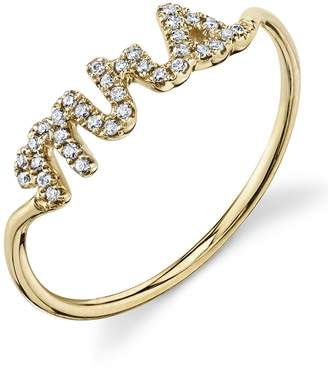 Sydney Evan Yellow Gold Mrs. Pave Diamond Ring