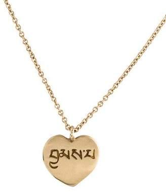 Me & Ro Me&Ro 10K Heart Pendant Necklace