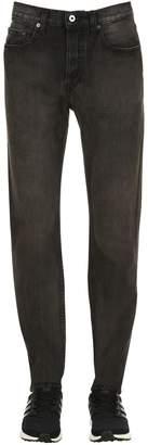 Yeezy 18cm Stone Washed Denim Jeans