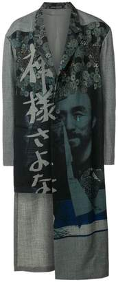 Yohji Yamamoto printed single-breasted coat