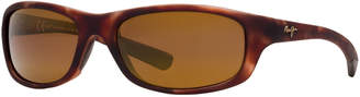 Maui Jim Polarized Kipahulu Sunglasses, 279