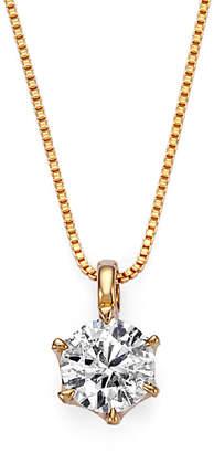 Classic Jewels K18PG ダイヤモンド ペンダント ピンクゴールド