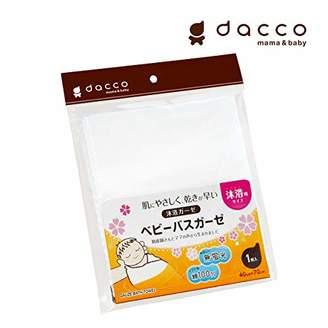 ダッコ dacco ベビーバスガーゼ 沐浴用 40cm×70cm 1枚入
