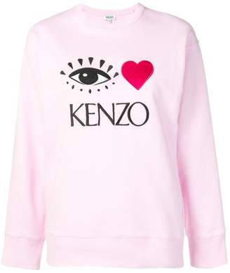 Kenzo (ケンゾー) - Kenzo ロゴ スウェットシャツ