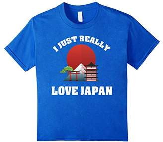 Kanji I Love Japan T-shirt - Cool Japanese Shirt