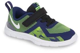 Nike Flex Control II Training Shoe
