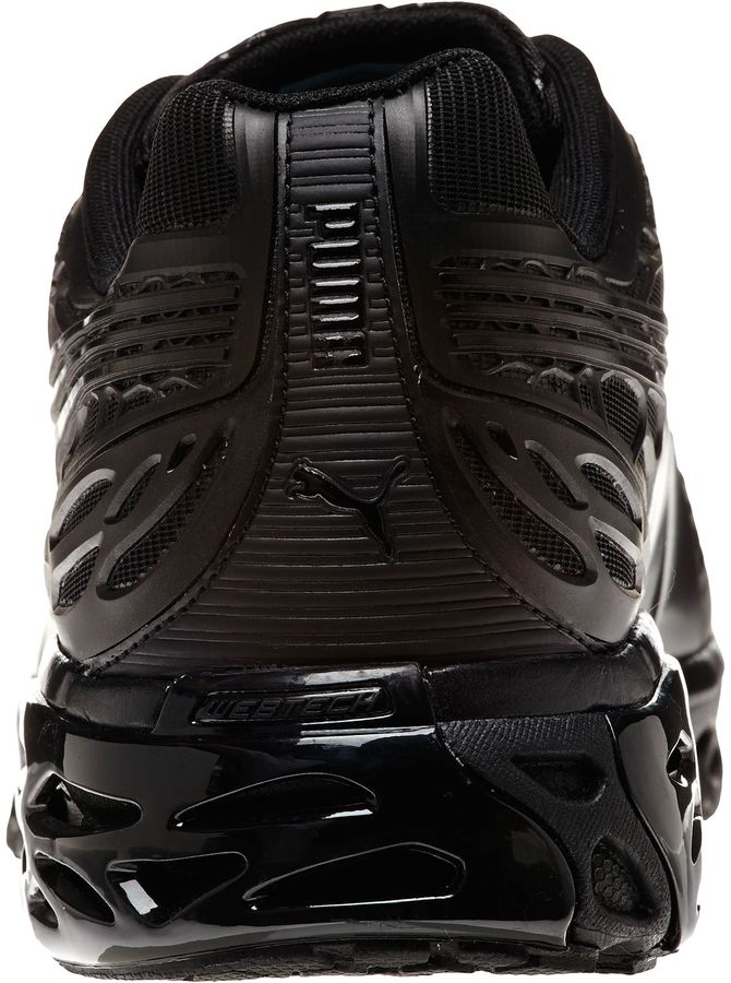 Puma BioWeb Elite Stealth Men's Running Shoes