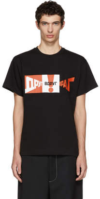 Gosha Rubchinskiy Black Graphic T-Shirt