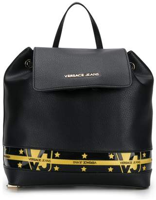 Versace star stripe backpack