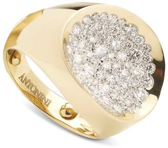 Antonini 18K Yellow Gold Large Matera Pave Silvermist Diamond Ring