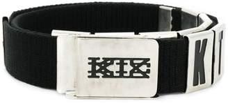 Kokon To Zai logo block belt