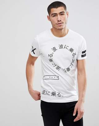 Solid T-Shirt With Japanese Print