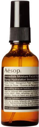 Aesop Immediate Moisture Facial Hydrosol 60ml
