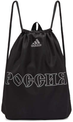 Gosha Rubchinskiy Black adidas Originals Edition Drawstring Gymsack Backpack