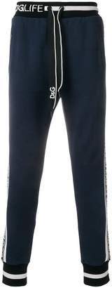 Dolce & Gabbana Hashtags panel track pants